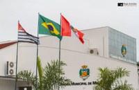 Câmara Municipal de Miracatu inaugura sua nova Sede